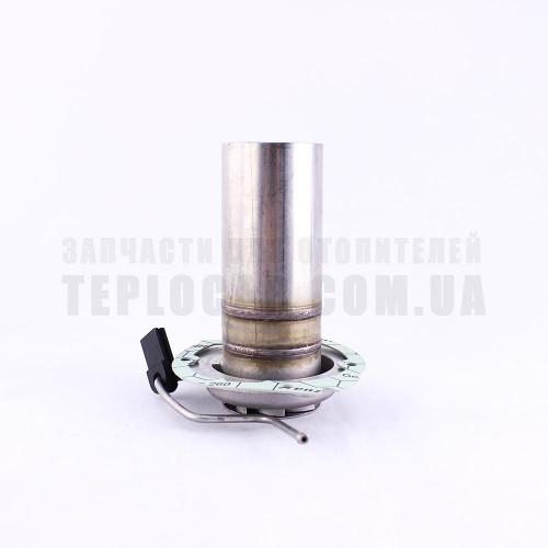 Труба горения Eberspacher Airtronic D4, D4S (Горелка)