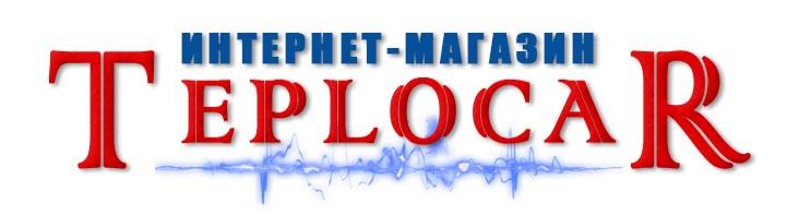 Интернет-магазин Teplocar.com.ua